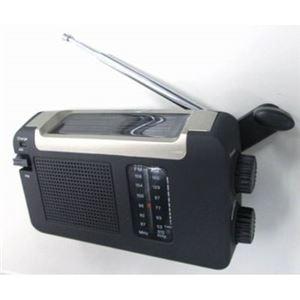 (まとめ)手回し・ソーラー・USB充電式 電池が不要!AM/FMラジオ ヤザワ BL109RMSDBK【×2セット】 - 拡大画像