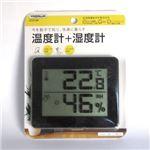 (まとめ)デジタル温湿度計 ブラック ヤザワ DO01BK【×5セット】 border=