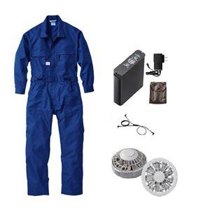 空調服 綿・ポリ混紡 長袖ツヅキ服(つなぎ服) リチウムバッテリーセット BK-500T2C03S7 ネイビー 5L
