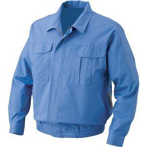 綿難燃空調服  【カラー:ライトブルーサイズ:4L】 リチウムバッテリーセット - 拡大画像