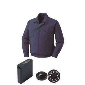 空調服 綿薄手ワーク空調服 大容量バッテリーセット ファンカラー:ブラック 0550B22C14S5 【カラー:ダークブルー サイズ:XL 】 - 拡大画像