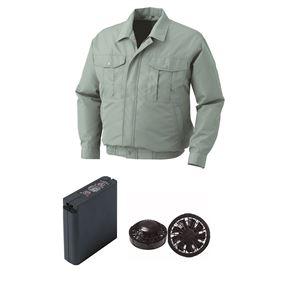 空調服 ポリエステル製ワーク空調服 大容量バッテリーセット ファンカラー:ブラック 0540B22C07S5 【カラー:モスグリーン サイズ:XL 】 - 拡大画像