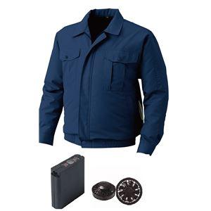 空調服 屋外作業用空調服 大容量バッテリーセット ファンカラー:ブラック 0720B22C14S6 【カラー:ダークブルー サイズ:4L 】 - 拡大画像