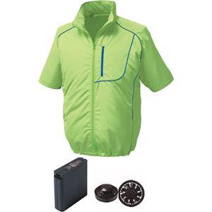 ポリエステル製半袖空調服 大容量バッテリーセット ファンカラー:ブラック 1720B22C17S3 【ウエアカラー:ライムグリーン×ネイビー L】 - 拡大画像
