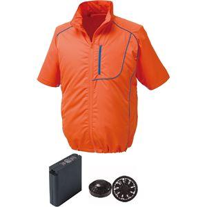 ポリエステル製半袖空調服 大容量バッテリーセット ファンカラー:ブラック 1720B22C30S2 【ウエアカラー:オレンジ×ネイビー M】