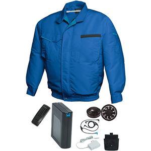 空調服/作業着 【5L ブルー ブラックファン】 バッテリーセット 綿・ポリエステル混紡 洗濯耐久性 『FAN FIT FF91810』 - 拡大画像