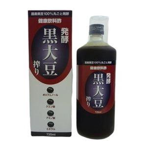 発酵 黒大豆搾り 2本セット - 拡大画像