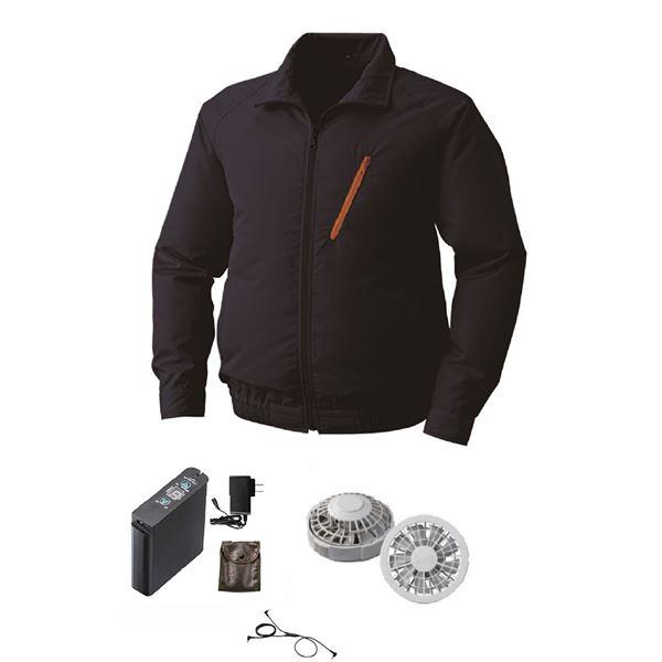 ポリエステル製 長袖 空調服/作業着 【ファンカラー:グレー カラー:ネイビー L】 リチウムバッテリー付き LIPRO2 KU90510