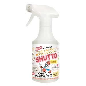 ワンちゃん用スプレーシャンプー「シュット」300ml シャンプー・つやつや毛並み・抗菌・消臭ケア