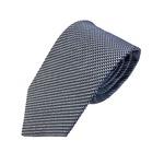 ネクタイ 小柄シリーズ 日本製シルク100% スカイブルー