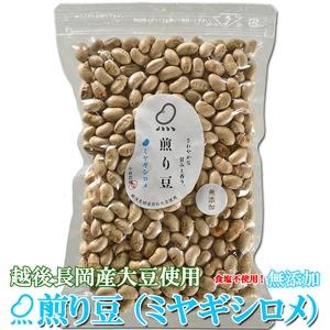 お試しに!煎り豆(ミヤギシロメ) 無添加 150g×3袋 - 拡大画像