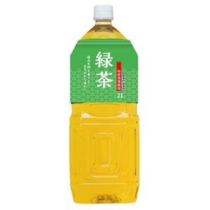 【まとめ買い】桂香園緑茶2L×60本(6本×10ケース)ペットボトル【鹿児島県産の茶葉使用】