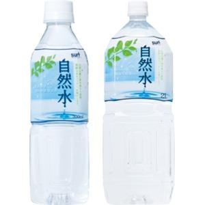 サーフビバレッジ 自然水 2L×12本(6本×2ケース) 天然水 ミネラルウォーター 2000ml 軟水 ペットボトル - 拡大画像