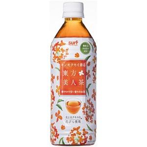 サーフビバレッジ キンモクセイ香る東方美人茶 500ml×24本(1ケース) ペットボトル - 拡大画像