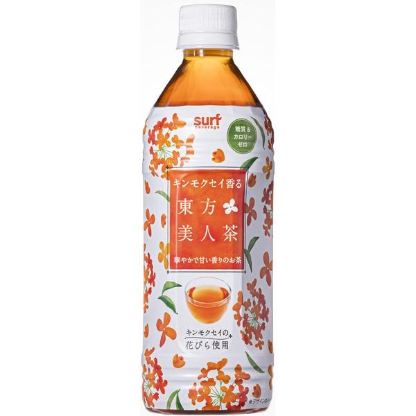 サーフビバレッジ キンモクセイ香る東方美人茶 500ml×24本(1ケース) ペットボトル