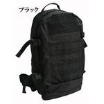 米軍 モール対応防水布使用アサルトリュックサック BR051YN ブラック 【 レプリカ 】