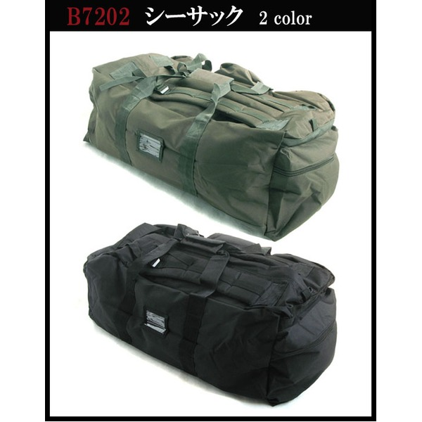 U. S.軍 水にも強い防水加工 布使用3WAYシーサックバッグ BH046YN ブラック