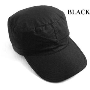 ファーティング(BDU)キャップ HC013NN ブラック M 【 レプリカ 】  - 拡大画像