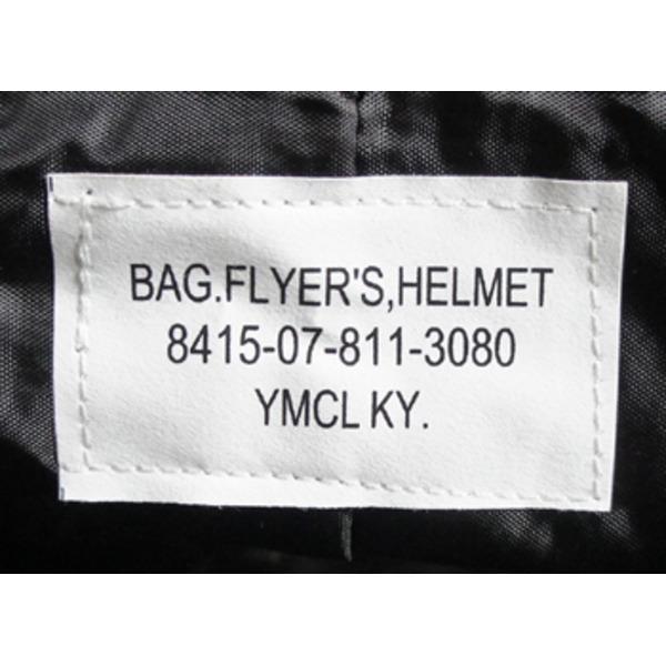 アメリカ軍 衝撃緩和素材入り裏防水コーテイング加工 ヘルメットバッグ BH035YN ブラック 【 レプリカ 】