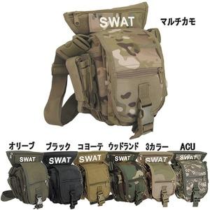 U. S.・ SWAT・レッグポーチ ・ショルダー・2WAYバッグ レプリカ ブラック - 拡大画像