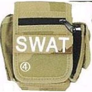 アメリカ SWAT部隊多機能ベルトポーチ 復刻番 3カラーデザート - 拡大画像