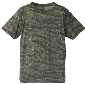 自衛隊海外派遣使用・立体裁断・吸汗速乾さらさらドライ 迷彩 Tシャツ タイガー L - 拡大画像