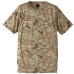 自衛隊海外派遣使用・立体裁断・吸汗速乾さらさらドライ 迷彩 Tシャツ ピクセルデザート L