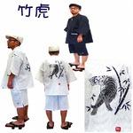 京都手描き絵甚平 上下セット 虎/白 L