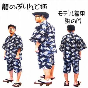 龍総柄甚平 紺 M - 拡大画像
