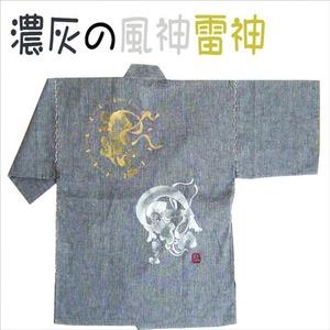 風神雷神の手書き絵・しじら織甚平 キングサイズ濃灰5L - 拡大画像