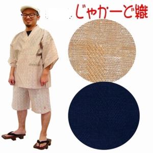 じゃかーど織織甚平 (ジャカード織) 紺 L - 拡大画像