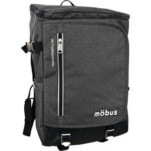 ドイツブランド Mobus(モーブス) トップオープンカンケンスクウェアーバッグ グレー - 拡大画像