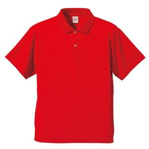 さらさらドライポロシャツ 3枚セット 【 XXXXLサイズ 】 半袖 UVカット/吸汗速乾 4.1オンス レッド/トロピカルピンク/ピンク - 拡大画像