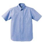 クールビズ対応オックスフォードボタンダウン半袖シャツ CB1068 O X ブルー Sサイズ