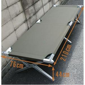 アメリカ軍 フォールデイング折り畳みベッドレプリカ - 拡大画像