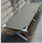 アメリカ軍 フォールデイング折り畳みベッドレプリカ