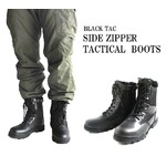 BLACK TAC(ブラックタック) タクティカルサイドジッパー付きブーツ FB4YN 8w(26cm)