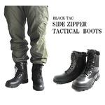 BLACK TAC(ブラックタック) タクティカルサイドジッパー付きブーツ FB4YN 6w(24cm)