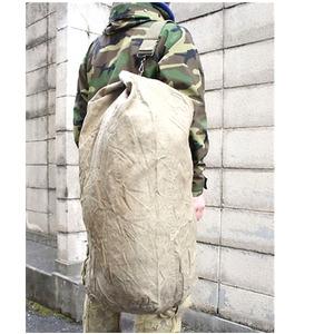 フランス軍放出ダップルバック - 拡大画像