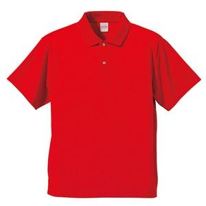 UVカット・吸汗速乾・同色5枚セット・3.8オンスさらさらドライポロシャツ レッド M - 拡大画像