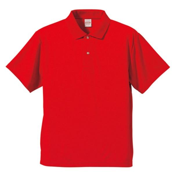 UVカット・吸汗速乾・同色5枚セット・3.8オンスさらさらドライポロシャツ レッド M