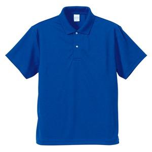 UVカット・吸汗速乾・同色5枚セット・3.8オンスさらさらドライポロシャツ コバルトブルー L - 拡大画像