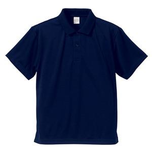 UVカット・吸汗速乾・同色5枚セット・3.8オンスさらさらドライポロシャツ ネイビー XL - 拡大画像