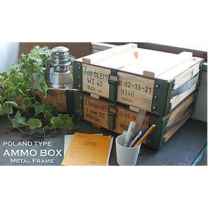 ポーランド軍アンモボックスメタルフレームレプリカ - 拡大画像