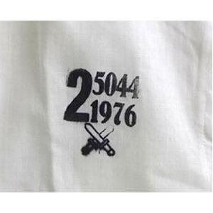 チェコ軍放出70'sパジャマシャツホワイト未使用デットストック M~L
