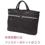 軽量 ビジネスバッグ ブリーフケース A4サイズ対応