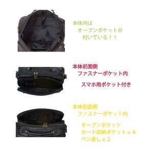 防水撥水加工合成皮革2WAY 多機能 メンズショルダーバッグ 横型 ブラック