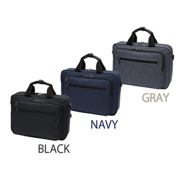 A4サイズ手提げ、ショルダー、リュック3WAYビジネスバック グレー