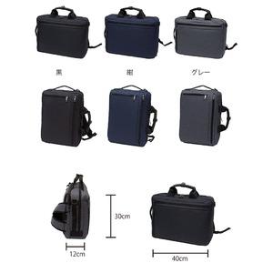 B4サイズ対応パソコン収納ポケット付手提げ、ショルダー、リュック3WAYビジネスバック 紺 - 拡大画像