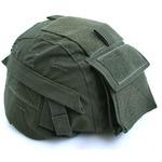 U.S.タイプ M88フリッツヘルメットカバーモジュールタイプ(ヘルメット別売り) オリーブ
